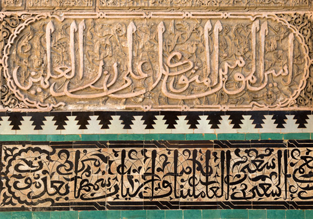 The Bou Inania Madrasa or Medersa Bouanania is the only one in all of Morocco with the title of Grand Mosque