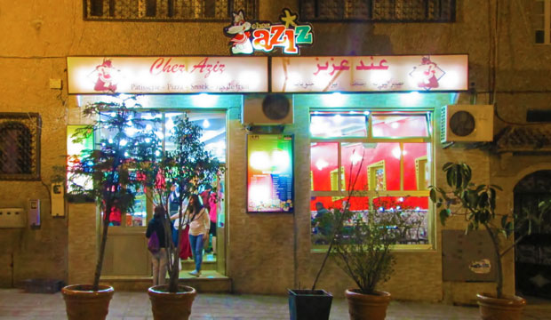 One of the recommended places where to eat in Chefchaouen is Chez Aziz